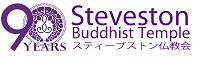 Supporting our Community - Steveston Buddist Temple