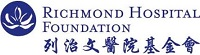 Supporting our Community - Richmond Hospital Foundation